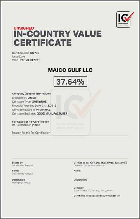 IN-COUNTRY VALUE CERTIFICATE -107796